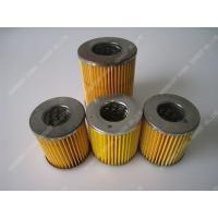 Buy cheap S195 Fuel Filter Element Single Cylinder Diesel Engine Spare Parts  Yellow Color 100pcs Per Carton product