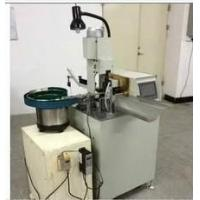Buy cheap Terminal Crimping Machine with Vibration Plate Bulk (WPM-R8B) product