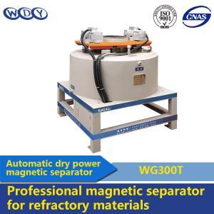Buy cheap Magnetic Separation Material Handling Equipment For Black Powder 440v product