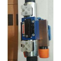 Buy cheap Rexroth hydraulic valve 3DREM10/3DREM16 from wholesalers