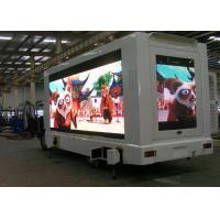China Iron Slim Cabinet Mobile Truck LED Display 6500 Cd/m2 Brightness For Advertising on sale