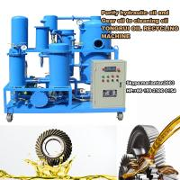 ZJD Cutting Oil Cleaning Machine for removing Impurities to 5 micron