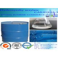 Buy cheap Hydroxyethyl Acrylate Water Solubility Paint Solvent CAS 818-61-1 C5H8O3 product