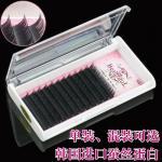 Buy cheap Professional Semi Permanent Eyelash Extensions , Salon Individual Eyelashes B Curl Lashes product