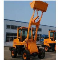 Buy cheap 1500kg Wheel Loader 0.75CBM Bucket CE Certificated Low Price Payloader For Sale product