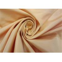 Buy cheap Custom Grey Stretch Polyester Fabric Light And Elegant Good Air Permeability product