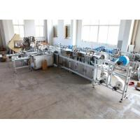Buy cheap Ultrasonic Non Woven Mask Machine 50/60 HZ Rust Prevention ISO9001 Approved product