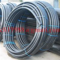 Buy cheap Mark rope ,3-strand mark rope ,Twisted PE rope product