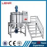 Buy cheap LIENM Hand Gel Shower Gel Mixing Tank Blending Tank Mixing Boiler product