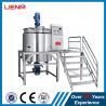 Buy cheap LIENM Hand Gel Shower Gel Mixing Tank Blending Tank Mixing Boiler from wholesalers