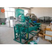 Buy cheap Automatic Universal Nut Processing Machine 40 - 50kg/H Capacity Pine Nut Removing Machine product