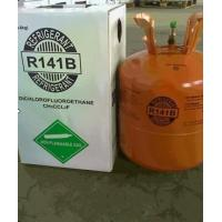 Buy cheap HFC-141b refrigerant gas 99.9% pure high quality from wholesalers