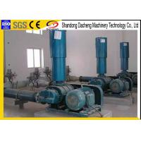 Buy cheap Grain Transportation Roots Style Blower , Low Noise Aquaculture Air Blower product