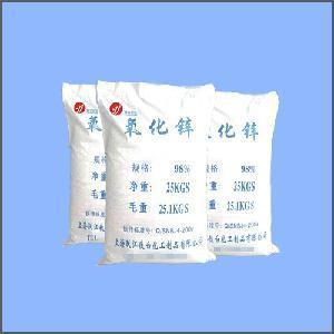 Buy cheap Zinc Oxide 98% product
