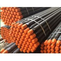 Buy cheap 1000~6000mm Length DTH Drill Rods / Pipes / Tubes For Well Drilling product