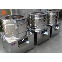Buy cheap Stainless Steel 304 Chicken Defeathering Machine Poultry Plucking Machine product
