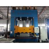 Buy cheap H Frame Structure 1500T Hydraulic Molding Press Equipment Digital Control from wholesalers