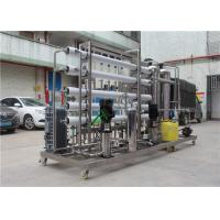 China Stainless Steel Water Purification Equipment , RO EDI Water Treatment Plant on sale