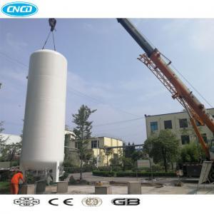 Buy cheap 5m3 cryogenic liquid nitrogen tank product