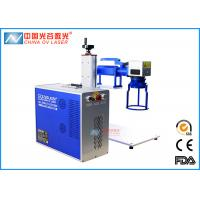 Buy cheap Metal And Non Metal Handheld Laser Marking Machine 20W 30W 50W product