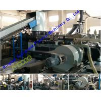 China PET Recycled Plastic Pelletizer Machine , Granulating Plastic Pellet Extruder on sale