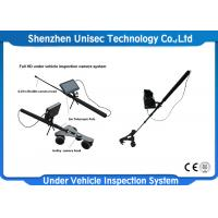 Buy cheap 7 inch DVR System under vehicle inspection camera system with for security checking product