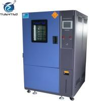 Buy cheap Air cooling environmental simulation industrial stability test constant climate cabinet product