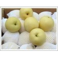 Buy cheap Golden Pear (JNFT-035) product