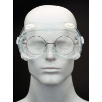Buy cheap Disposable Safety Goggle Protective Eye Wear Goggles Medical Use from wholesalers