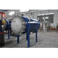 Buy cheap BOCIN High Pressure Multi-bag Filters industrial / Oil Filtration System DN15 - DN600 product