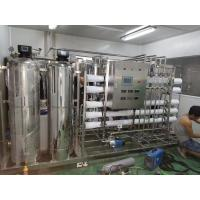 Buy cheap Full automatic ro water treatment for mineral drinking water food pharmaceutical cosmetic industry product