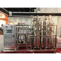 Buy cheap RO System Ozone Drinking Water Treatment Machine With Grundfos Pump CE Approved product