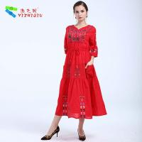 Buy cheap YIZHIQIU embroidery floral boho dress product
