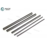 Buy cheap YL10.2 Polished Cemented Carbide Rods , Solid Carbide Rod For Making Cutting from wholesalers