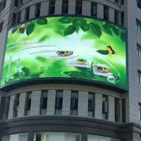 Buy cheap High Definition Outdoor Fixed LED Display P2 P3.2 P5.33 P6.4 Low Consumption from wholesalers