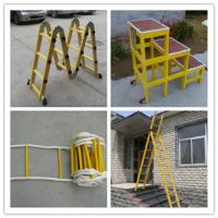 Buy cheap Two-section fiberglass ladders,Fiberglass insulating splice ladder product