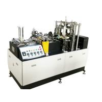 Buy cheap Fully Automatic Paper Cup Making Machine With PLC Touch Screen Control from wholesalers