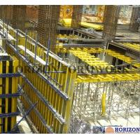 Buy cheap Vertical Wall Formwork Systems Composed With H20 Beams , Steel Walings , Plywood from wholesalers