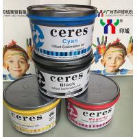 Buy cheap Offset Printing Sublimation Ink, Black sublimation ink product