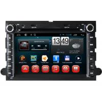 Buy cheap Digital SYNC Ford Explorer / Expedition / Mustang / Fusion Car Video Player with from wholesalers