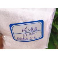 Buy cheap Sodium Dichloroisocyanurate Polymer Water Treatment Chemicals Cas 2893-78-9 Tablet Sdic 60 % Granular 56% Tablet product