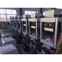 Buy cheap PLC Control Auto Hydraulic Press Machine , 500 Ton Hydraulic Press With Touch Screen product