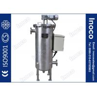 Buy cheap BOCIN Stainless Steel Automatic Self Cleaning Filters With Brush Washing ISO9001 product