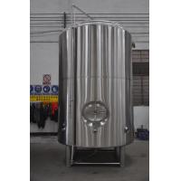 Buy cheap Brewery Equipment Bright Beer Tank , 75HL Beer Serving Tank For Laboratory product