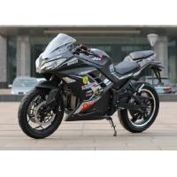 Buy cheap High Strength Frame Electric Motorcycle Racing CM150EB -8 Wing 3 Model from wholesalers