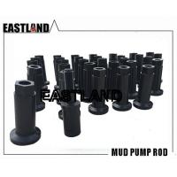 Buy cheap Weatherford MP16 Triplex Mud Pump Piston Rod Extension Rod from China product