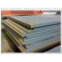 Buy cheap ASTM A36 /Q235 St37 Steel Plate (SS400) product
