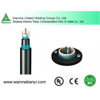 Buy cheap GYXTW Optical Fiber Cables from wholesalers
