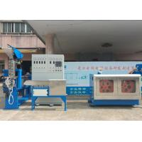 Buy cheap Multi Functional Electric Cable Making Machine , Wire Extruder Machine 500 M/ Min product