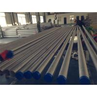 Buy quality 1.4462 / 2205 Duplex Stainless Steel Pipe Seamless Tube ASTM A789 ASTM A790 at wholesale prices